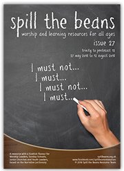 Spill the Beans Issue 27 Cover Image